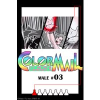 [Manga2.5] COLORMAIL MAIL 3