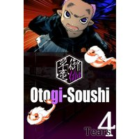 [Manga2.5] Otogi-Soushi Chapter 4 Tears