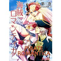 PIRATE ROMANTICA VOLUME 3