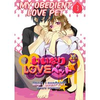 MY OBEDIENT LOVE PET VOL.3