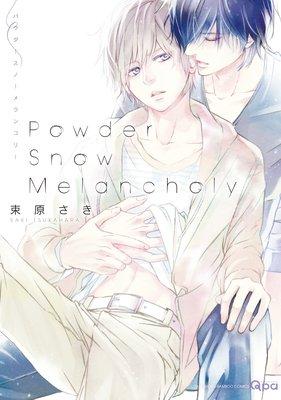 Powder Snow Melancholy【Renta!限定特典付き】