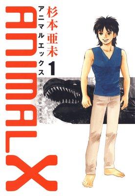 ANIMALX 1
