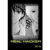 REAL HACKER