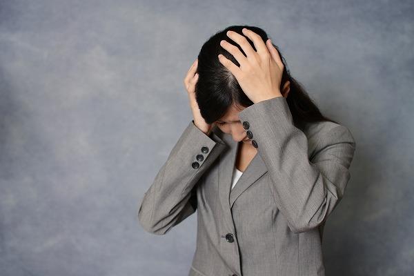 嫌な人間関係のストレスへの対処法!軽減対処法とヒントとは?