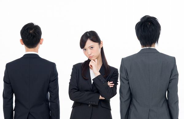 職場で出会う相性の悪い人!人間関係に悩む前に付きあい方を考えよう