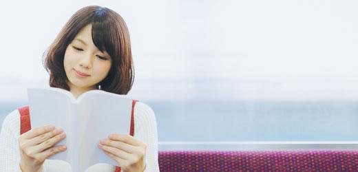 行動を変えたい人のための読書術