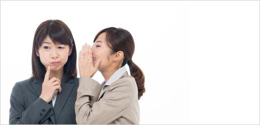 職場で疲れる人間関係、どうすればいい?