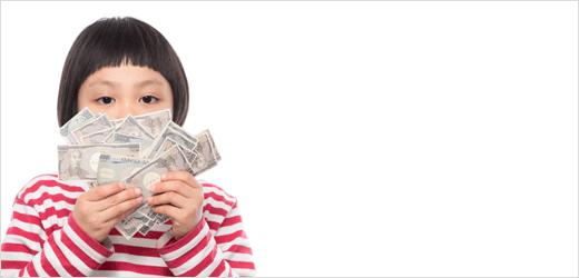 将来、安心して暮らせるお金の額は?