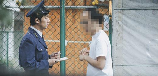 元警察官が語る 警察のウラ話