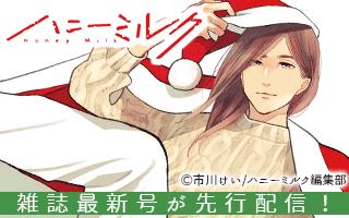 12/18まで無料&割引