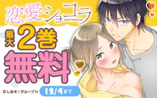 10作品1巻無料!