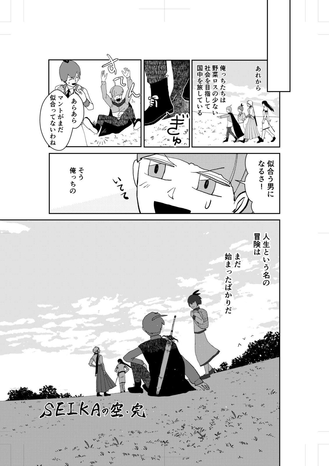 編集部シーン2