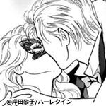 このキスは危険を冒す価値がある