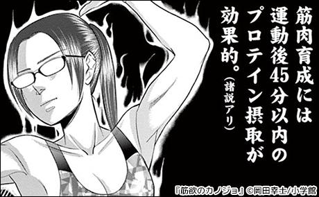 魔王様、リトライ!(コミック)