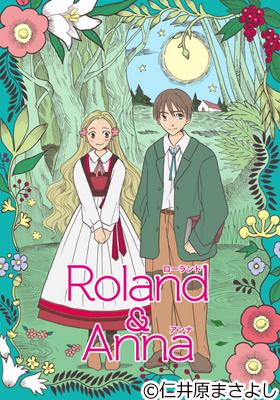 Roland&Anna