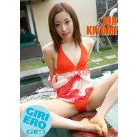 ギリエロ Vol.65 『南国で○して!』 キヨミジュン デジタル写真集02