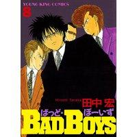 BAD BOYS 8