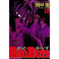 BAD BOYS 12