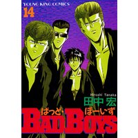 BAD BOYS 14
