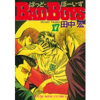 BAD BOYS 17