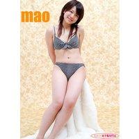 気まぐれ女子高生file 『mao 高2 写真集 Vol.01』