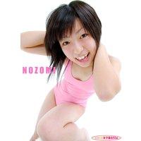 気まぐれ女子高生file 『のぞみ 高1 写真集 Vol.04』