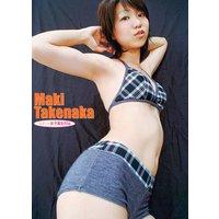 気まぐれ女子高生file 『竹中まき 高2 写真集 Vol.14』