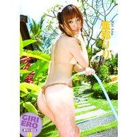 ギリエロ EX 『お尻にシテ!』 藍那りりデジタル写真集Vol.03