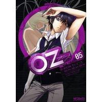 Oz −オズ− 05