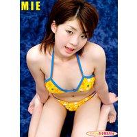 気まぐれ女子高生file 『池田美栄 高1 写真集 Vol.01』
