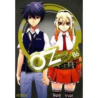 Oz −オズ− 06