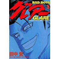 BAD BOYS グレアー 5