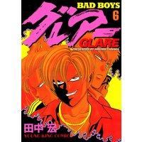 BAD BOYS グレアー 6