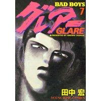 BAD BOYS グレアー 7