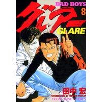 BAD BOYS グレアー 8