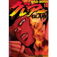 BAD BOYS グレアー 14