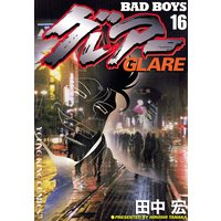BAD BOYS グレアー 16