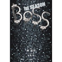 BOSS 1ST.SEASON
