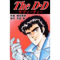 The D.D