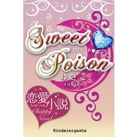 Sweet・Poison