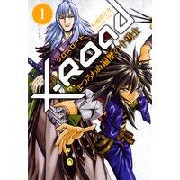 X−Road(クロスロード)〜まつろわぬ遍歴の十勇士〜