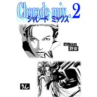 Charade mix.2