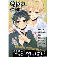 Qpa Vol.1 ぷっくり雄っぱい