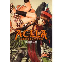 Aclla 〜太陽の巫女と空の神兵〜