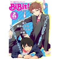Web Comic Magazine BiBit! 2012年2月号