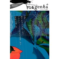 magenta−それは、愛のかたち