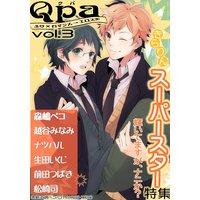 Qpa Vol.3 きらりんスーパースター
