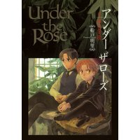 Under the Rose(6) 春の賛歌