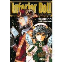 Inferior Doll 〜インフィアリア ドール〜