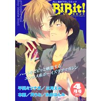 Web Comic Magazine BiBit! 2012年4月号
